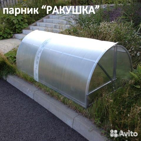 инструкция по сборке парника кабриолет - фото 7