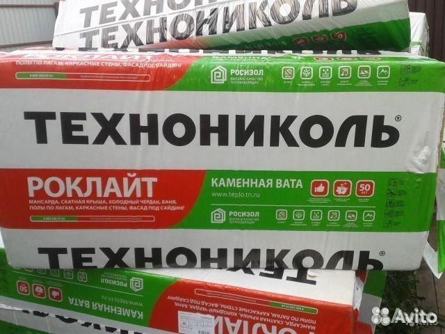 Шумоизоляция автомобиля цена в москве сао