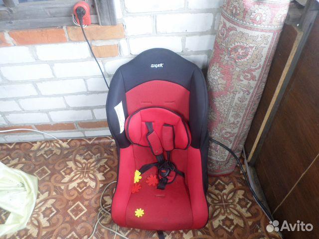 Кресло автомобильное детское б/у  белгород