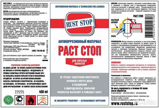 Разместить объявление в газете в г.липецке частные объявления грузовых автомобилей маз б.у в россии