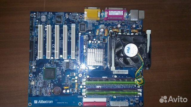Albatron PX845PEV-800 (SE) Realtek Audio Drivers (2019)