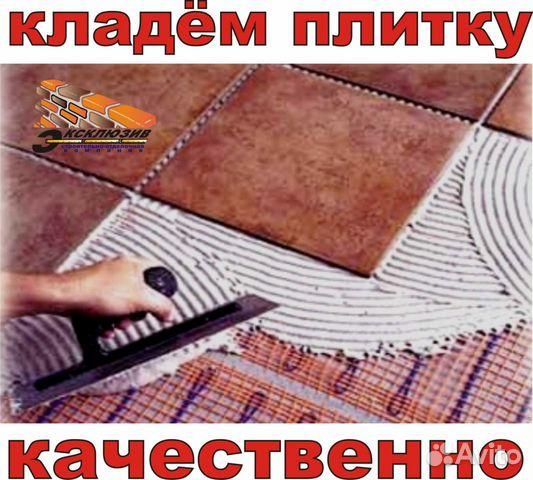 Подать объявление — Объявления на сайте Avito - Avito ru
