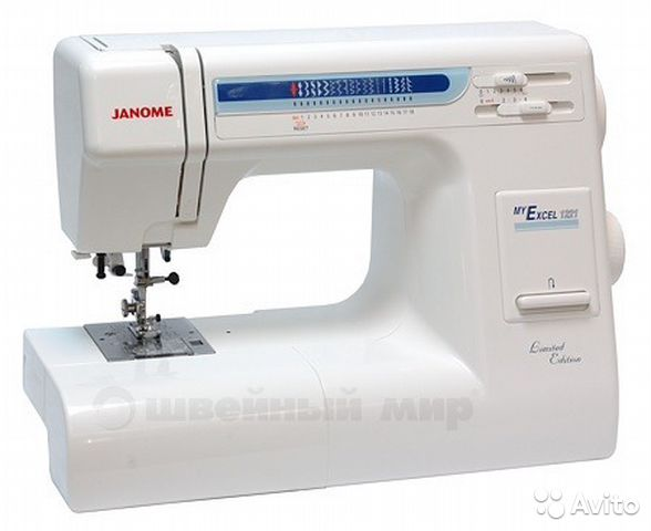 Janome My Excel 3018 MW18 Reviews  ProductReviewcomau
