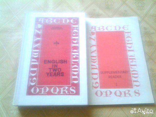 гдз english in two years гдз онлайн