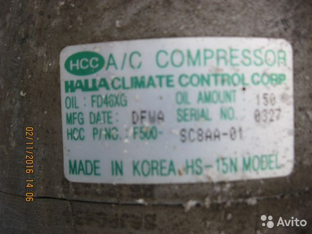 Бу Компрессор Halla climat control HS-15N для Ваза 89509628741 купить 1
