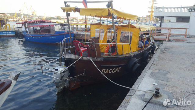 севастополь для лодок