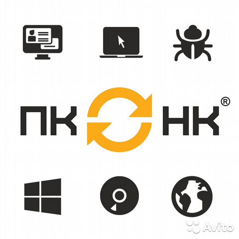 Нижнекамск объявления услуги подать бесплатное объявление в крымске