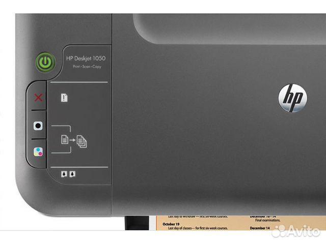 HP Deskjet 1050 Printer Linux
