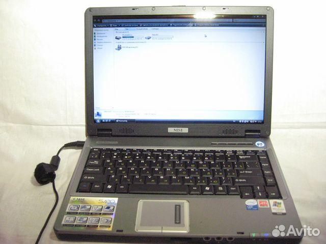MSI S420 WLAN DESCARGAR CONTROLADOR