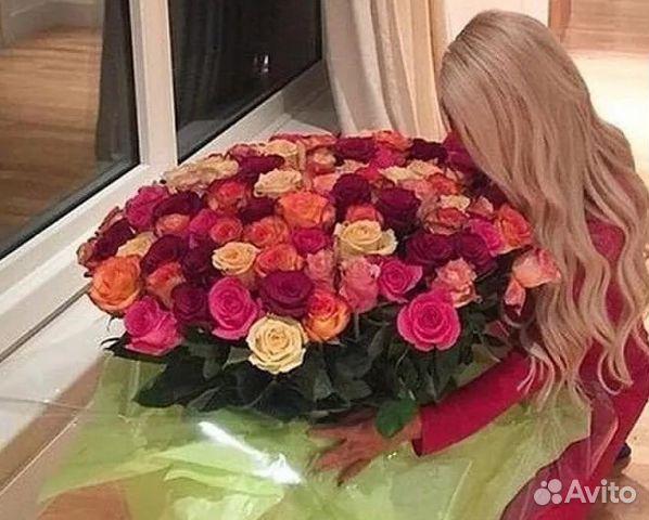 Цветы авито уфа