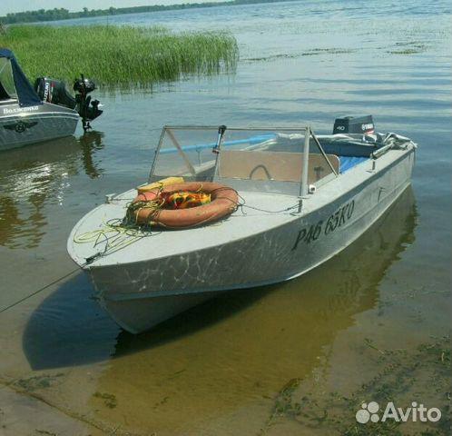 купить лодку объявления