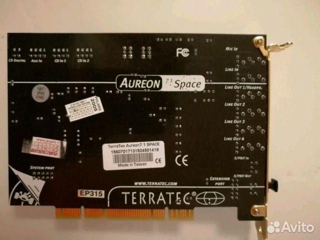 TERRATEC AUREON 7.1 SPACE DRIVER PC