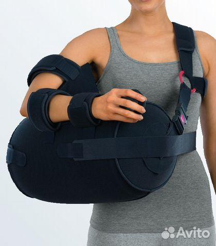 Жесткая шина для плечевого сустава гель бальзам для суставов 911