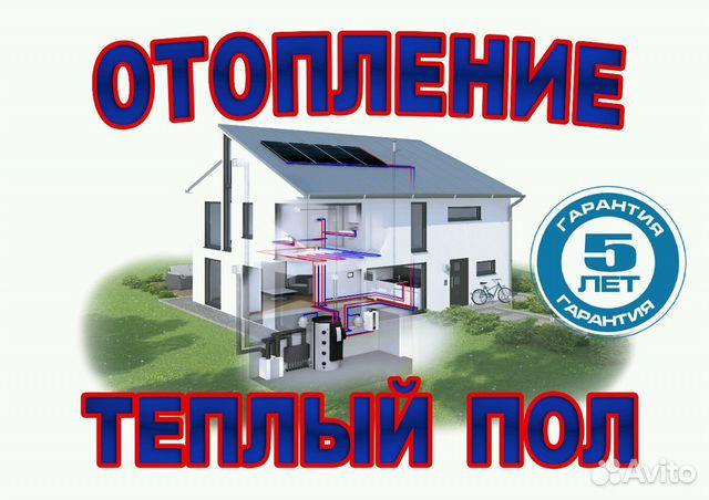 Объявления калининград услуги как правильно подать объявление по строительству