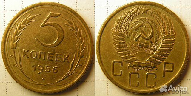 Советская погодовка 1921 - 57 годов купить 3