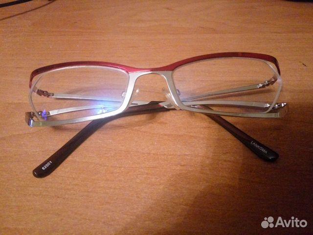 Продам очки гуглес в орел найти фантик в новочебоксарск