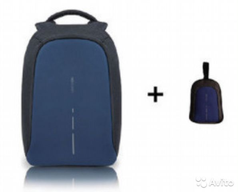37ceffce909c Оригинал рюкзак XD Design Bobby Compact, синий купить в Москве на ...