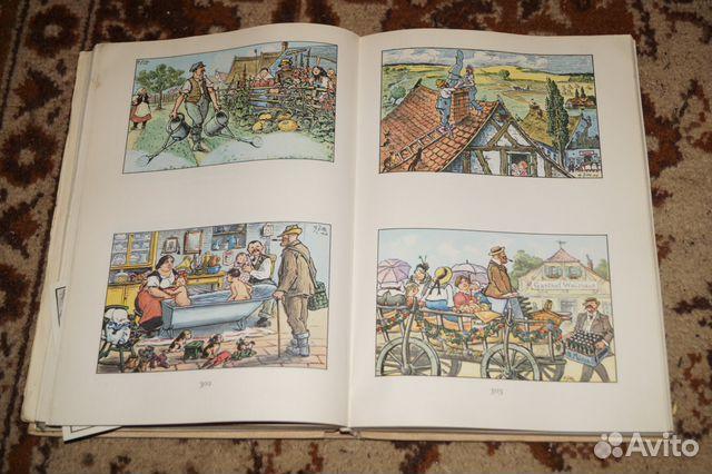 Das Dicke Zille Buch 89159765202 купить 4