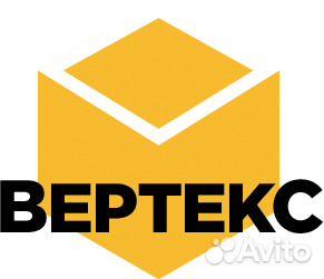 вакансия на бетон завод в москве