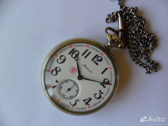 знаком качества часы молния карманные со