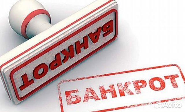 банкротство физических лиц в саранск