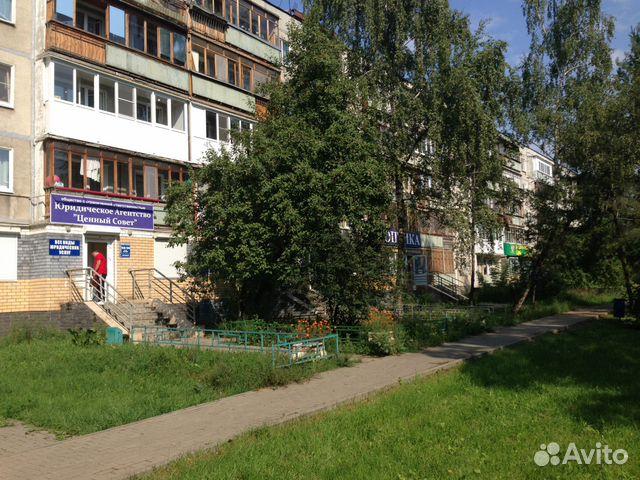 Продается двухкомнатная квартира за 3 000 000 рублей. Ленина пр-кт.