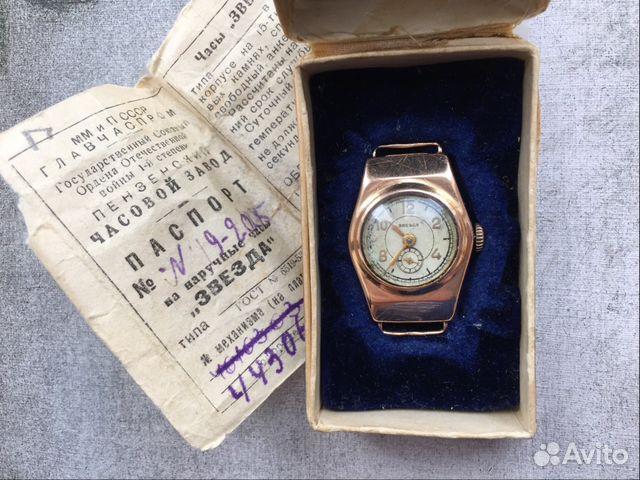 3dde98236e037 Золотые женские часы Звезда, 583 пр., СССР купить в Москве на Avito ...