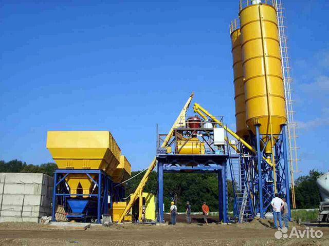 Бетон минусинск купить пылесос для бетона