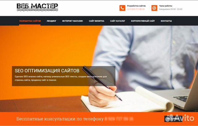 Оптимизация до изготовления сайта быстрое продвижение сайтов в топы яндекса