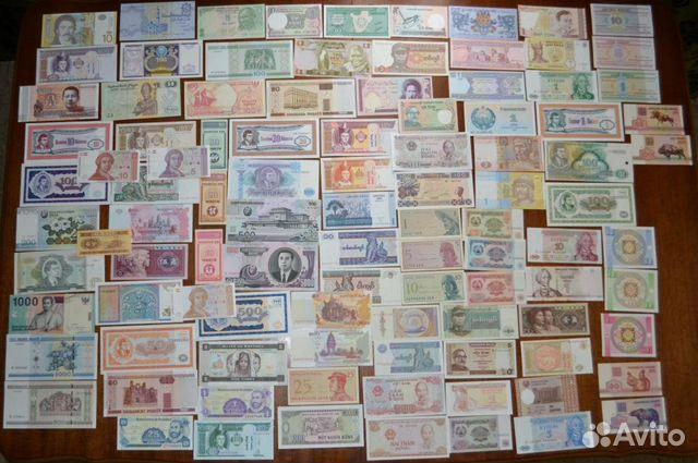 Продам 100 разных иностранных банкнот