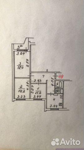 Продается трехкомнатная квартира за 17 000 000 рублей. Москва, Новочерёмушкинская улица, 66к1.