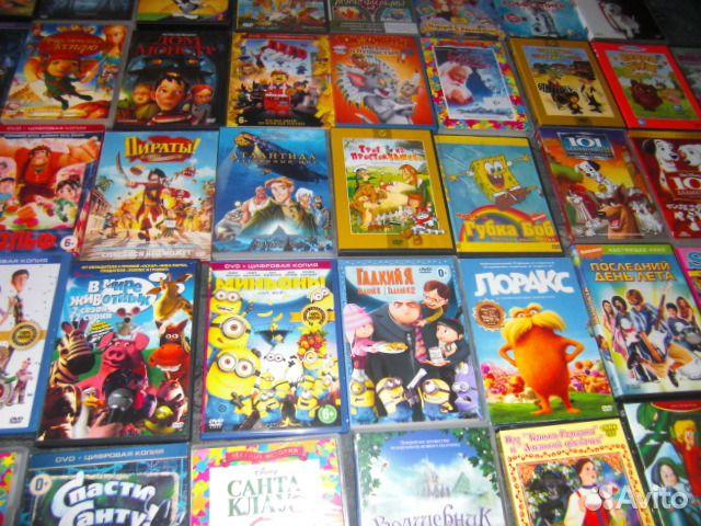 двд диски мультфильмы и детские фильмы