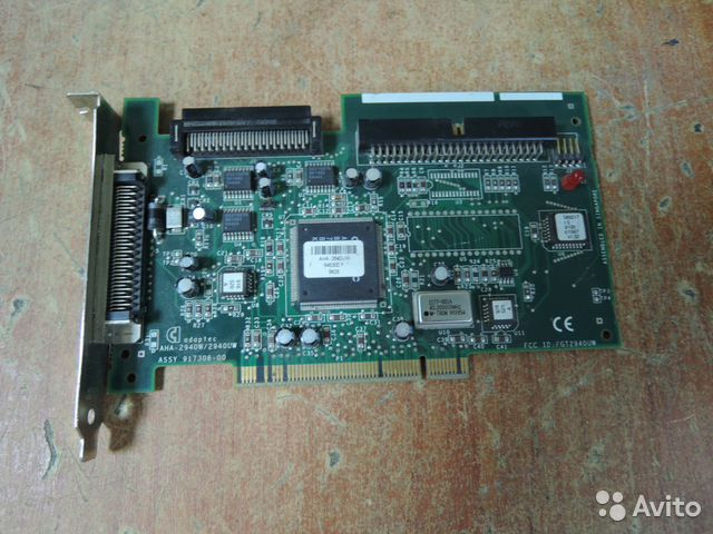ADAPTEC U320 HOSTRAID RPM DRIVER FREE