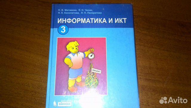 Помощь в написании курсовых работ в Иваново Заказать контрольную  Помощь в написании курсовых работ в Иваново