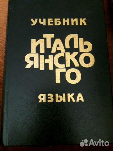 Книга 89043231072 купить 5
