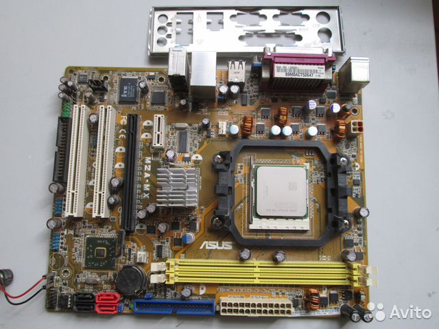 DRIVERS UPDATE: ASUS M2A-MX GRAPHICS