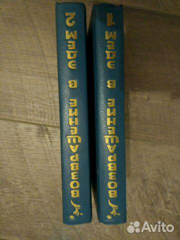 Книга 89536859393 купить 5