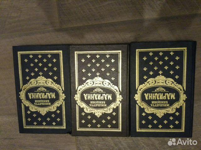 Книга 89536859393 купить 8