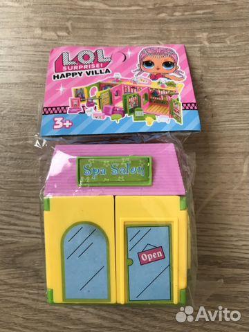 Домик лол Маленький Дом для кукол   Festima.Ru - Мониторинг объявлений 7faf7e83c00