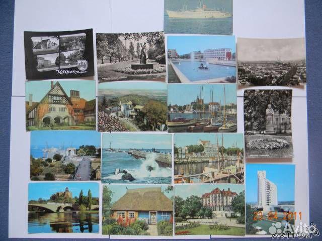 Видовая открытка на немецком, днем фотографа
