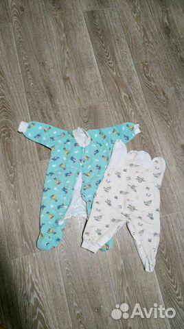 f6ee8a4c422e7f1 Пакет детских вещей 0-3 месяца купить в Псковской области на Avito ...