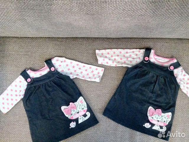 054de82568d Комплект для девочки купить в Ставропольском крае на Avito ...