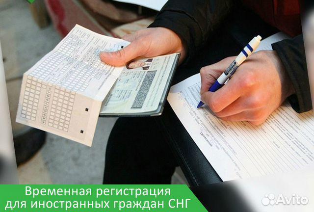 Временная регистрация в волгодонске объявления кредиты втб с временной регистрацией