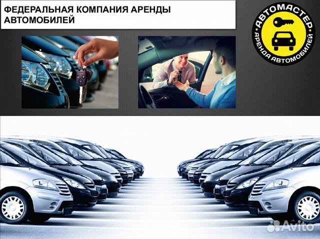 8ec8e4714245 Готовый бизнес в Кемерово купить в Кемеровской области на Avito ...