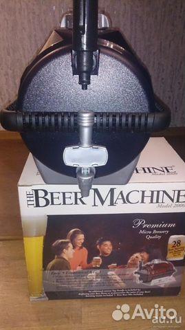 Мини пивоварня 2000 купить самогонный челябинск