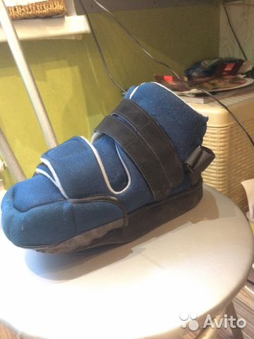 6d885e693 Обувь Барука | Festima.Ru - Мониторинг объявлений