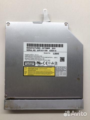 MATSHITA DVD-RAM UJ870QJ USB TELECHARGER PILOTE