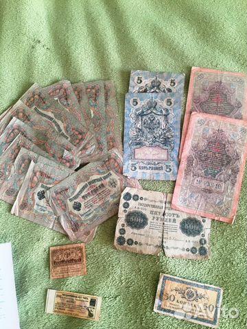 Бумажные деньги для игры