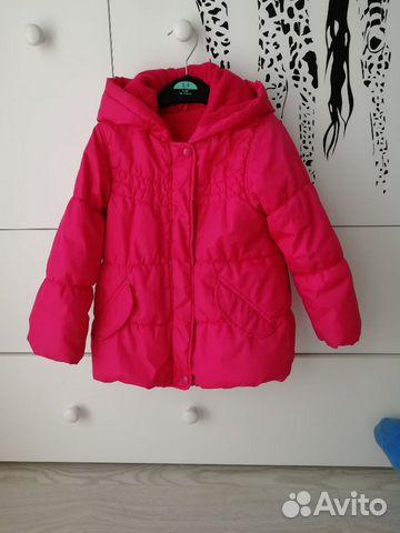 Демисезонная курточка купить 1