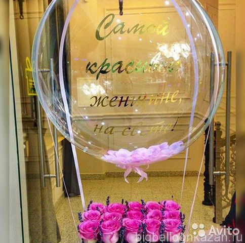 Воздушный шар 89537007442 купить 6
